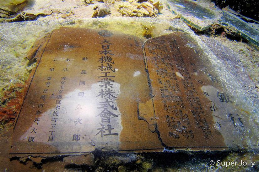 Destroyer Newspaper Truk Lagoon