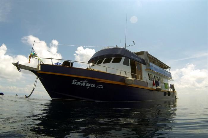 MV Miss Moon