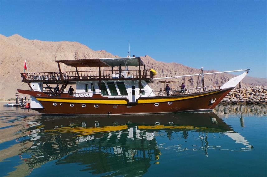 Brown Dhow